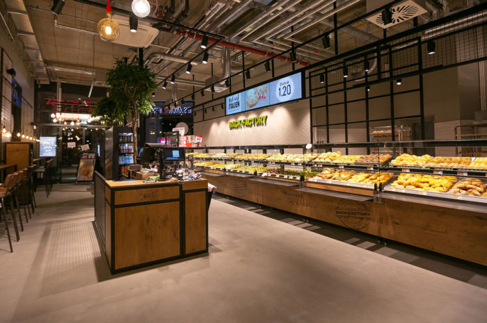 Valora stärkt Food-Service-Geschäft durch Kauf von Back-Factory